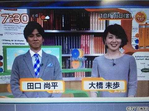 田口尚平の画像 p1_19